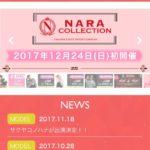 安田が第1回奈良コレクション参加&ヘアセット講師としての大活躍に至るまで。