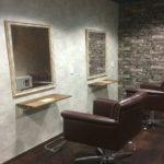 【コロナ対策】貸切が出来る美容室